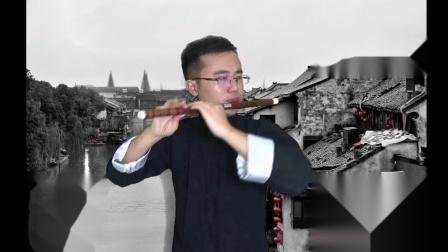 笛子独奏《花月本无常》