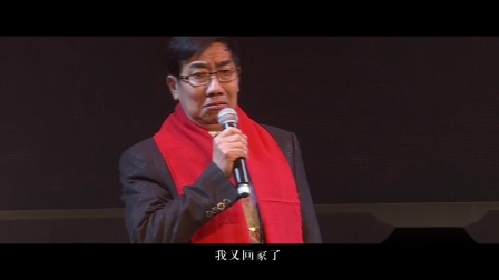 延川县知青协会成立大会纪录片