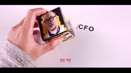 像素格子Studio出品::小麦互联创意宣传片