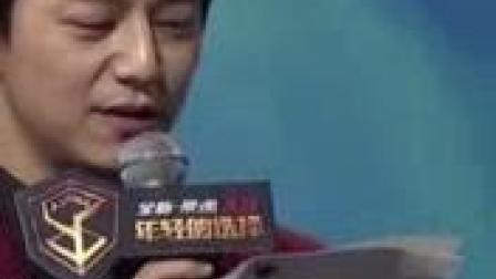 """我在80岁""""老玉米""""现场催泪 李宇春精彩演绎歌曲串烧截了一段小视频"""