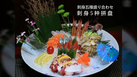 灌云县日本料理