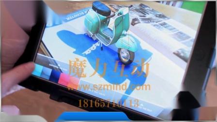 AR VR 05 深圳魔力互动