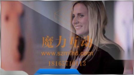 AR VR 09 深圳魔力互动