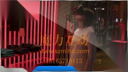 AR VR 03 深圳魔力互动