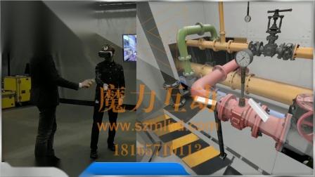 AR VR 11 深圳魔力互动