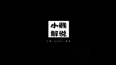 【小贱game解说】穿越火线手游  最新黑色城镇HD单人实体上房bug