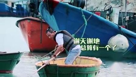 我在第1期:父子冲突不断 陈小春情绪失控训哭儿子 170914截了一段小视频