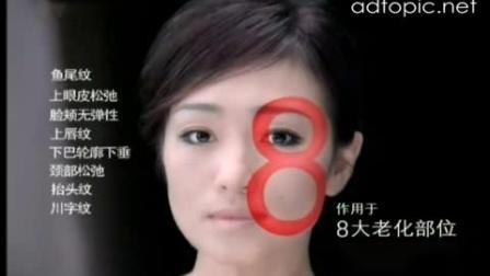 巩俐巴黎欧莱雅复颜夜间精华液广告 2011.4.19