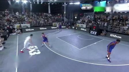 我在7月2日国际篮联三人篮球U18世界杯男子决赛荷兰vs比利时截了一段小视频