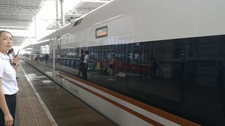 跟我一起坐火车 41(上)