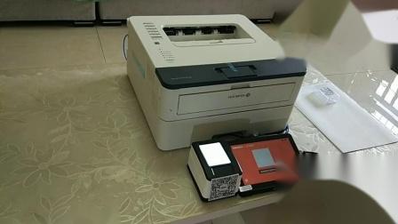 微信文档打印机方案演示