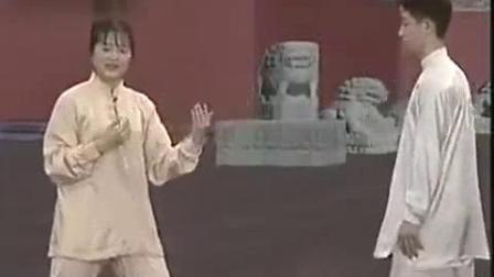我在吴阿敏24式太极拳1-24节全集分解教学截了一段小视频