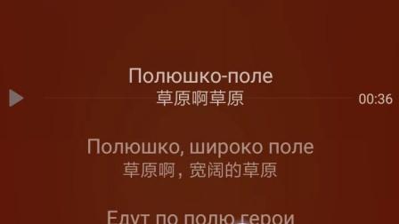 -7歌单第六期,原版草原啊草原