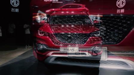 新一代网红就此诞生, 名爵荷尔蒙SUV静态详细体验