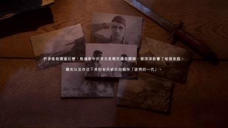 【战地1】 敢死队  02