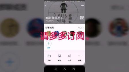 【小唐】by:刘峰 刘峰侦探社宣传片