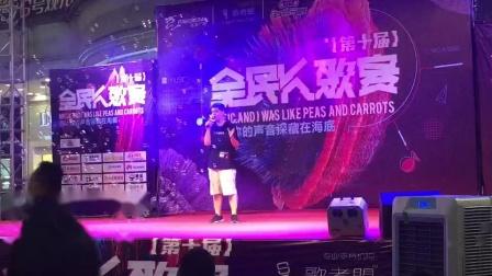 《修炼爱情》清唱💓福州何一鸣 酱油男致敬偶像林俊杰参赛视频