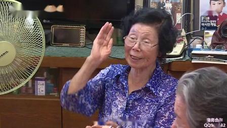 韩国女婿.E434.180811.中字