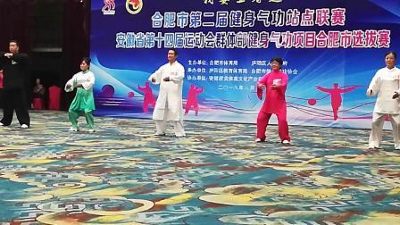 合肥市第二届健身气功站点联赛个人荣获健身气功八段锦第五名!
