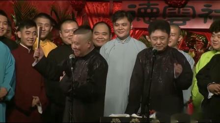 20140911纲丝节开场小唱金山寺