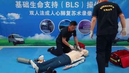 分解动作——除颤以后的CPR(30:2)五个周期