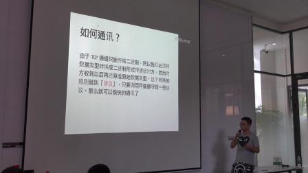 node 地下铁成都站_08