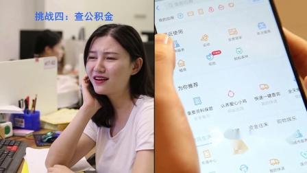 支付宝应用场景深圳宣传片