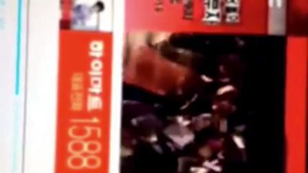 2005年韩国mbc电视台台徽·呼号(2005.12.7-2007.11.6)