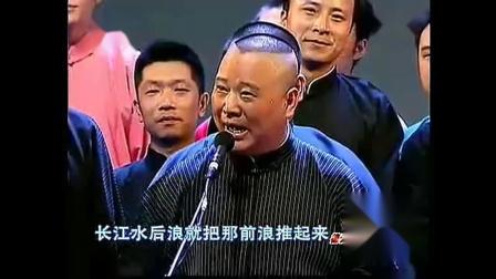 20110702中国相声史开场小唱 太平年