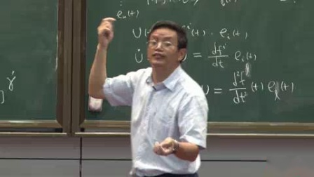 黎曼几何基础(二十四)