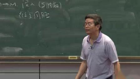 黎曼几何基础(十九)