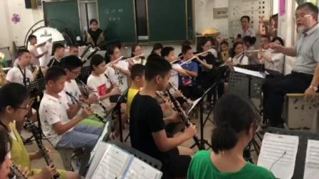 漳州立人学校管乐团2018第一次合奏《欢乐颂》