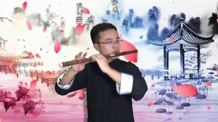 【七夕献礼】笛子独奏《渡情》(新白娘子传奇主题曲)