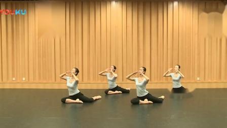 第四版5级-4(泡泡飞)舞协中国舞蹈考级_超清