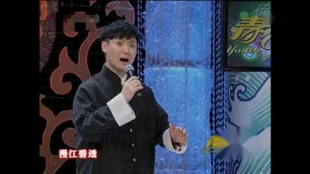 毛主席诗词朗诵与戏歌-沁园春·长沙
