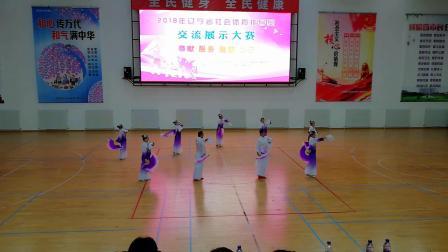 辽宁省社会指导员交流展示大赛之葫芦岛市《第七套健身秧歌》20180815