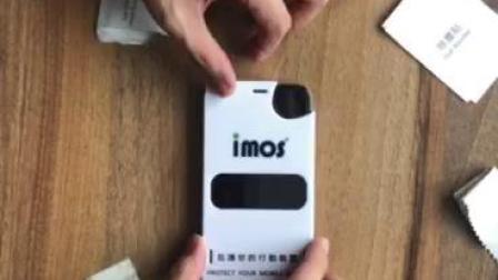 iMos 貼膜神器!從此貼膜成功百分百!!