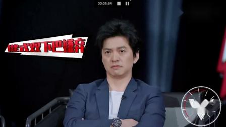 #快男FUN制造#快乐男声的那些奇才, 罗志祥、李健住不住了