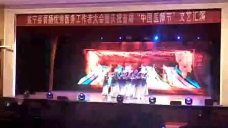 中国首届医师节文艺汇演