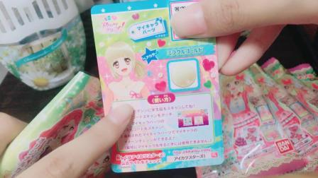 【梨深食玩】偶像活动食玩卡开封part1