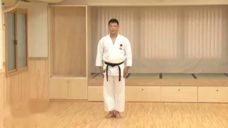 日本空手协会(JKA)教学考纲视频