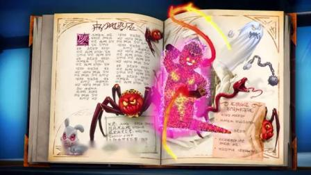乐高未来骑士团 魔兽之书2