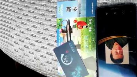 印象中国旅游一卡通 免费领取门票一张又省一笔8