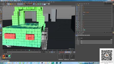 C4D栏目包装BOX汽车崩塌包装效果-3_0