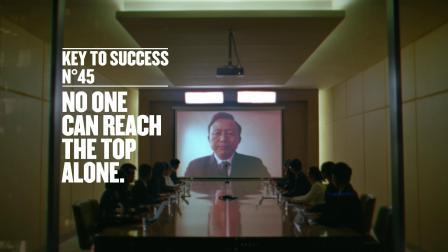 Key to success N'45 轩尼诗