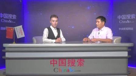 【专访】中国搜索强国兴企齐鲁行《品牌之旅》齐力塑编
