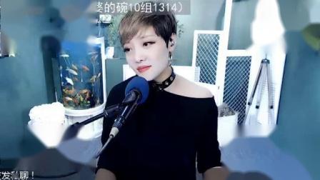 yy演唱歌手-魏佳艺-孟婆的碗