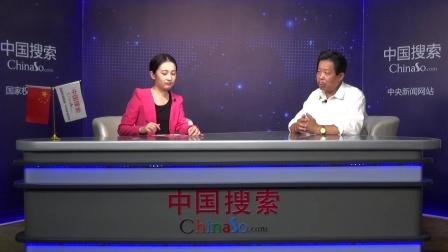 【专访】中国搜索强国兴企齐鲁行《品牌之旅》凡老大餐饮有限公司