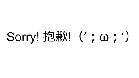 【Important】I cant use Weibo anymore :(