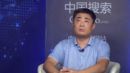 【专访】中国搜索强国兴企齐鲁行《品牌之旅》巨匠建材有限公司